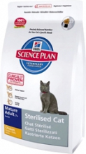 Сухой корм Hills Cat Sterilised Mature Adult (300гр)