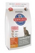 Сухой корм Hill's Cat Sterilised Young Adylt Тунец (1,5кг)